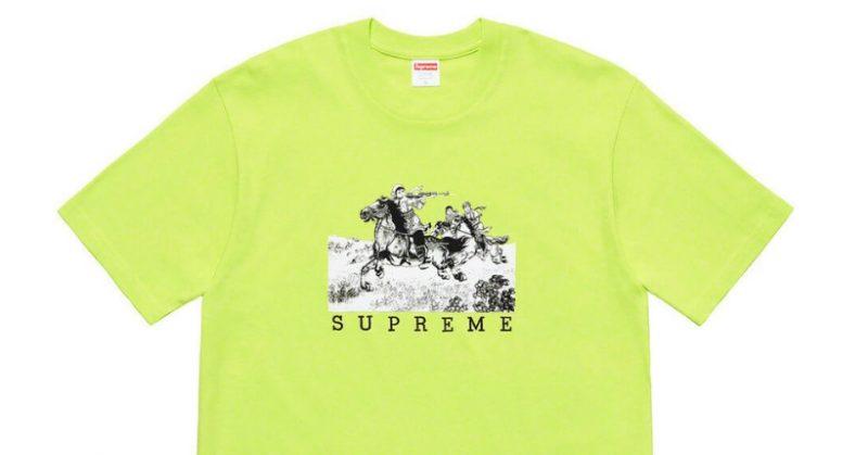 Supreme: Droplist 4 aprile 2019, arrivano le t-shirt fauve estive