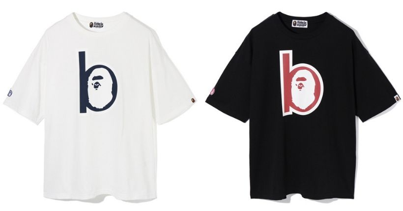 bape b collection