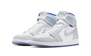 Air Jordan 1 High Zoom: Uno sguardo approfondito sulla nuova sneaker