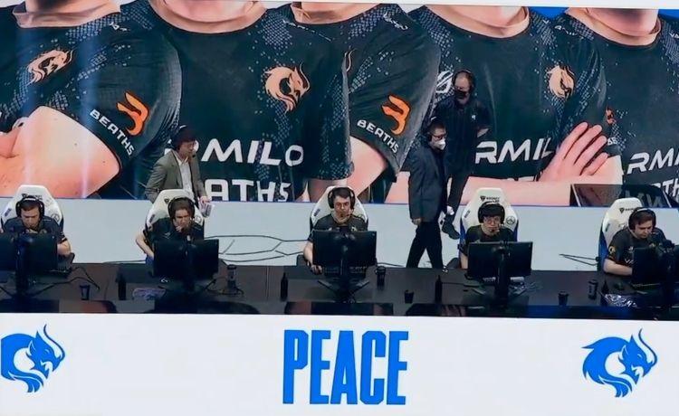Beaths x Peace